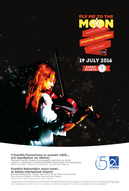 Fly me to the Moon – Among the Stars  -Tuesday 19 July 2016     Athens International Airport        Evanthia Reboutsika's music-travel... at Athens International Airport!  Τρίτη 19 Ιουλίου 2016  Διεθνής Αερολιμένας Αθηνών  - Η Ευανθία Ρεμπούτσικα σε μουσικό ταξίδι... στο Αεροδρόμιο της Αθήνας!